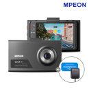 엠피온 Q330 2채널블랙박스 QHD 장착포함 GPS증정 32GB