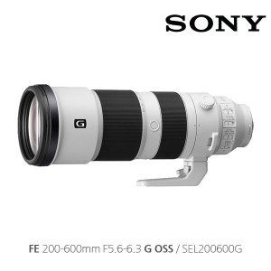 주)가게 소니 FE 200-600mm F5.6-6.3 G OSS 정품