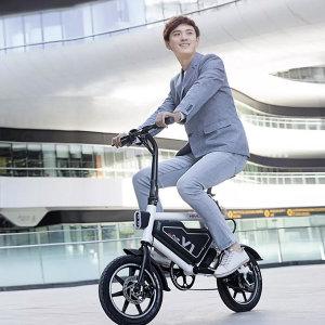 샤오미 HIMO V1 PLUS 전기자전거 14인치 화이트