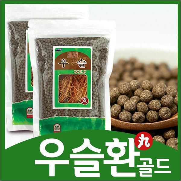 국내산 우슬환 우슬뿌리 쇠무릎 환 지퍼백 (300g+300g)