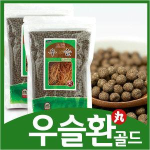 국내산 우슬환 우슬뿌리 쇠무릎 우슬환 지퍼백 (300g)