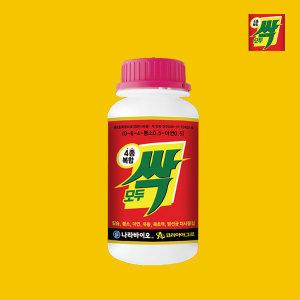 모두싹 4종복합 500g / 영양제 친환경 생육촉진 비료