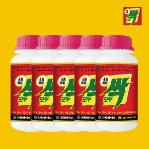 모두싹 4종복합 500gx5 영양제 친환경 생육촉진 비료
