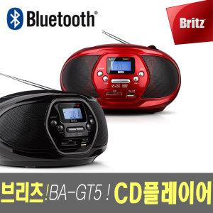 브리츠 BA-GT5 블루투스 스피커 FM CD플레이어 레드