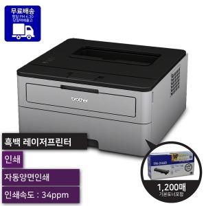 HL-L2335D 레이저프린터 자동양면인쇄