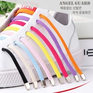 매듭없는 운동화끈 신발끈 (매듭없는 신발끈세트)