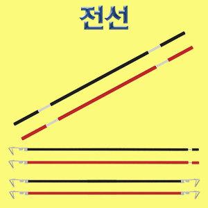 전선10개(개별)-양쪽 탈피전선 검정 10cm KHM