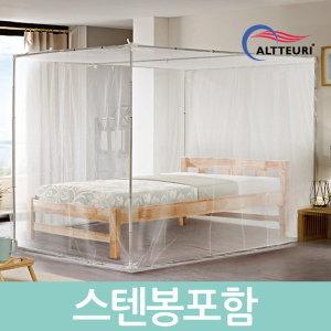 알뜨리 캐노피 사각 모기장 세트 싱글/침대 캐노피 대형 아기 유아 실내 방충망 여름 텐트