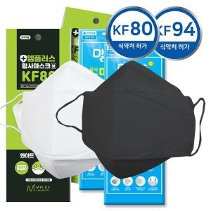 KF80 KF94 KF-AD 황사 비말차단 덴탈 일회용 마스크