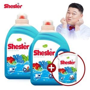 강호동의 쉬슬러 고농축 세탁세제 (3.05L 2개)