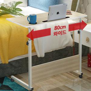 프리미엄 사이드테이블 소파/보조/노트북/책상 ST-802