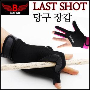 보타르 라스트샷 당구장갑 왼손 선수용 블랙 L사이즈