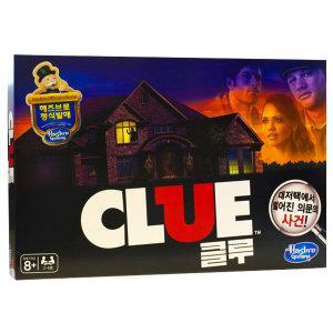 클루 보드게임 - CLUE 추리보드게임