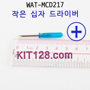 WAT-MCD217 작은 십자 드라이버 Mini cross driver