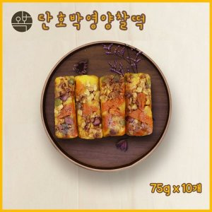 단호박찰떡 영양찰떡 콩찰떡 호박떡 간편식 개별포장