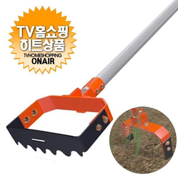 도시농부 잡초제거기 3R 잡초제거 호미 곡괭이 농기구