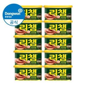 동원 리챔 (햄/통조림) 200g x 10캔