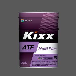 KIXX ATF 멀티플러스 20L