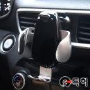 차량용 핸드폰 휴대폰 고속 무선충전 거치대 펭권1세대