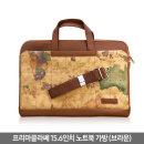 정품 프리마클라세 가방 단품구매불가
