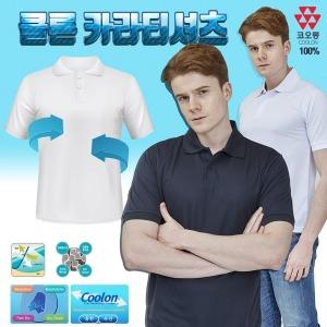 반팔티 카라 쿨론티 코오롱원사 국내산 남녀공용 셔츠