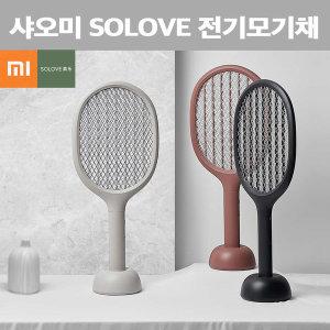 샤오미 SOLOVE 전기 모기채P1 /그레이