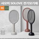 샤오미 SOLOVE 전기 모기채P1 /브라운