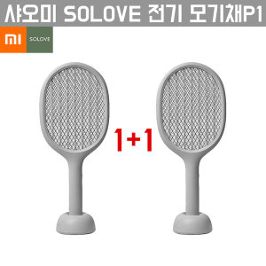 1+1 샤오미 SOLOVE 전기 모기채P1 /그레이