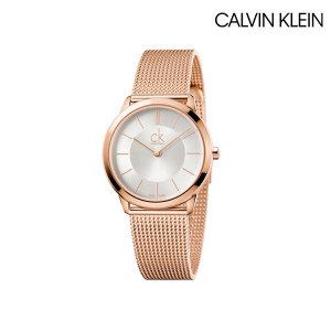 (본사직영) 여성시계 minimal 미니멀_K3M22626 (백화점A/S가능)