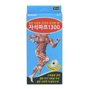 SM 대일제약 자석파프 파스 일본자석 / 동전파스