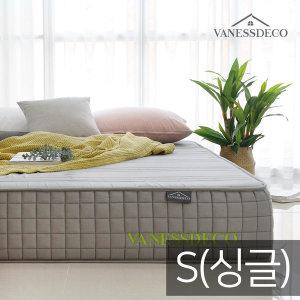 코자자 침대 메모리폼 수면 롤팩 매트리스 (S/SS/Q/K)