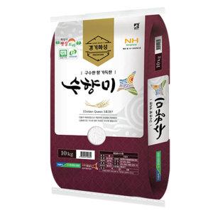 경기미 수향미 골드퀸3호 10kg 19년산 (농협)