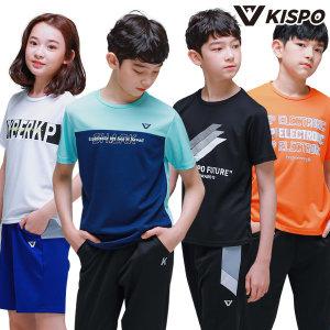 키스포/여름주니어상하복/여름트레이닝세트/단체복