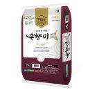 경기미 수향미 골드퀸3호 쌀 20kg 19년산 (농협)