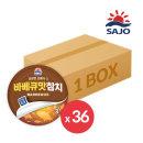 바베큐참치 100g 1박스(36개) /안심따개/살코기/찌개