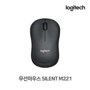 정품 무선마우스 SILENT M221 블랙 무소음/양손가능