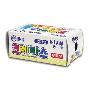 문교/단색크레파스/1갑12입 문교