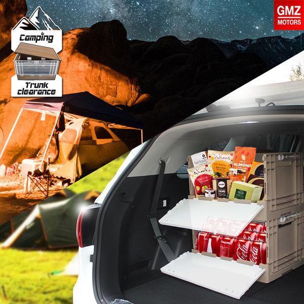 디터페이스 신개념 차량용트렁크정리함 캠핑박스 겸용