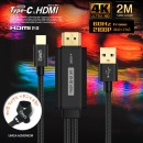 UM2 HDMI 스마트폰 모니터 미러링 충전 케이블 연결2M