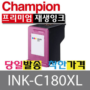 삼성INK-C180XL 대용량 SL-J1660 SL-J1663 SL-J1665