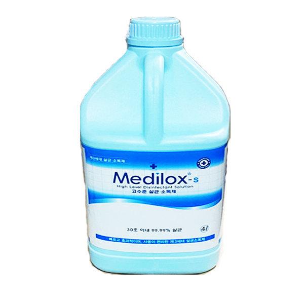 메디록스 4L medilox-s 무독성살균
