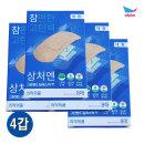 고탄력밴드 대형_그린밴드일레스틱 8매입 4갑