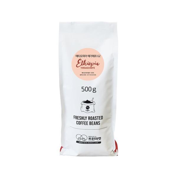 당일로스팅 커피원두 에티오피아 예가체프 G2 500g