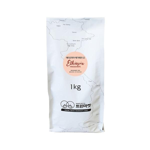당일로스팅 커피원두 에티오피아 예가체프 G2 1kg
