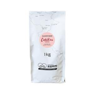 당일로스팅 커피원두 코스타리카 따라쥬 1kg
