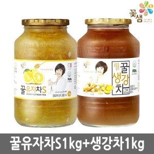 꽃샘 유자차 1kg+생강차 1kg