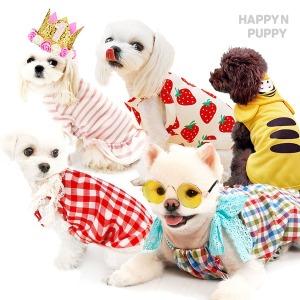2020 강아지봄옷 강아지원피스 애견의류 강아지옷