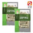 1+1 사조오양 김말이튀김 1kg+1kg