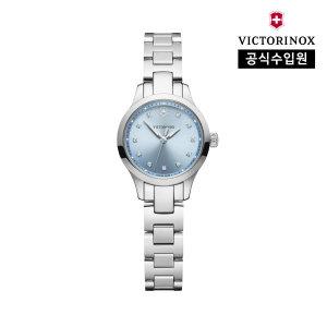 (공식) 알리앙스 XS 블루 다이얼 실버 브레이슬릿 시계 241916