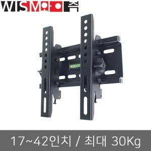 와이즘 WS-20T 브라켓 / 17~42인치 / 최대 30Kg